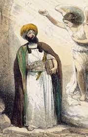 Mohamed próféta szerepe