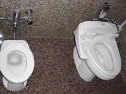 WC magasító